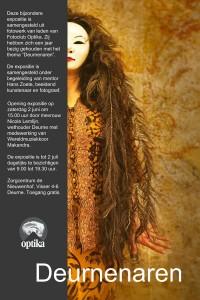 """""""Deurnenaren"""", expositie fc Optika 2 juni t/m 2 juli 2012"""